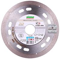 Диск алмазный отрезной Distar 1A1R Esthete (125x22.23 мм) (11115421010)