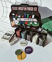 Настольная игра Техас Покер, фишки, карты, сукно, в металлической коробке 26*21*9,5 см