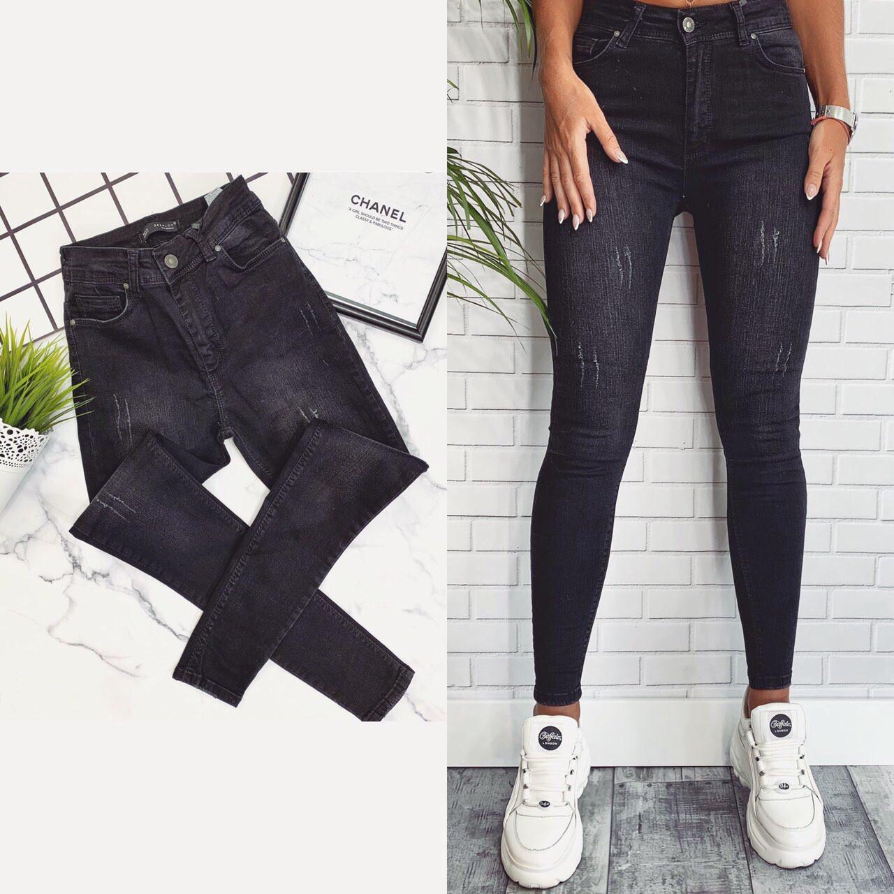 Женские чёрные джинсы скинни