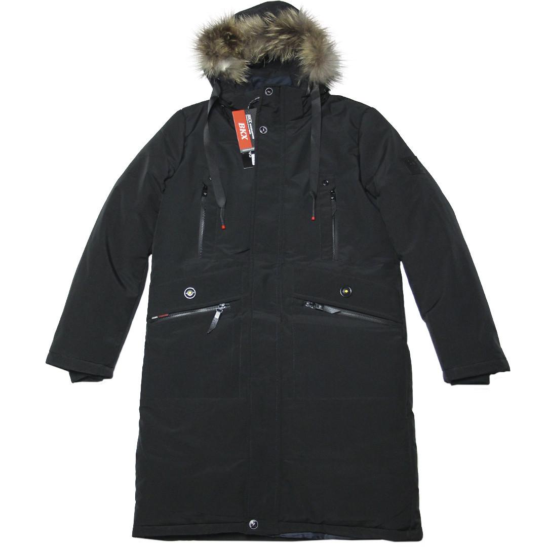 Стильное зимнее молодежное мужское пальто 46 размер синее