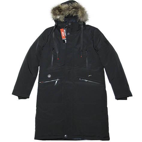 Стильное зимнее молодежное мужское пальто 46 размер синее, фото 2