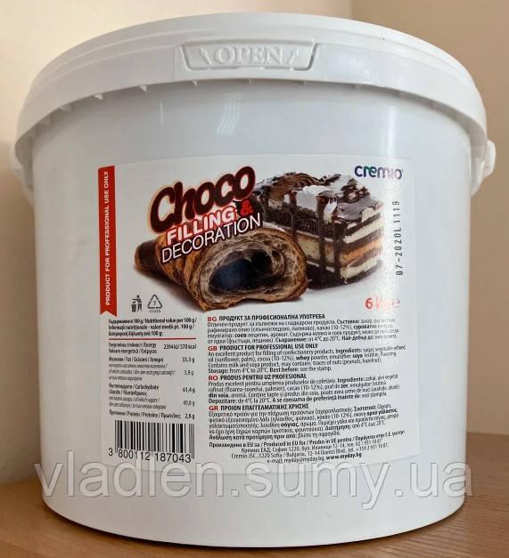 Шоколадный крем фундук для наполнения и покрытия (CHOCO filling & decoration) Cremio Болгария (фасовка 6 кг)