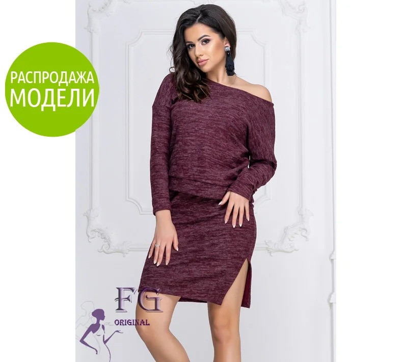 """Модный трикотажный костюм """"""""Avril""""  Распродажа модели"""