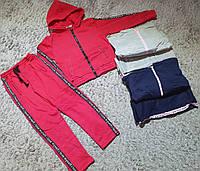 Спортивный костюм двойка с начесом для девочек Glo-story 134-164р.р, фото 1