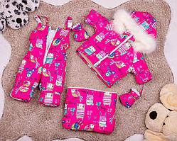 Зимовий комбінезон рожевий трійка для дівчаток від 0 до 2-х років