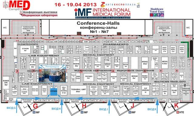 Международный Медицинский форум, выставка MEDcomplEX, г.Киев