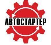 Внимание! Отправка товара при сумме заказа до 200 грн только по предоплате