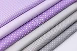Набор хлопковых тканей 50*80 см серо-сиреневого цвета из 6 штук, фото 3