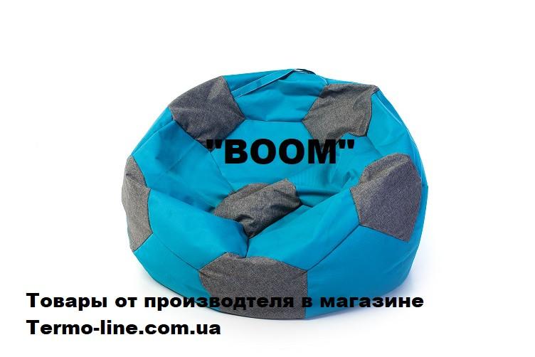 Кресло мяч «BOOM» 100см бирюза-серый
