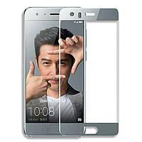 Захисне скло 2.5 D Full Screen Huawei Honor 9 колір Сірий