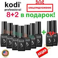 Гель-лак Kodi Professional набор 8+2