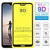 Защитное стекло 9D на весь экран (на пластине) для Huawei P20 lite