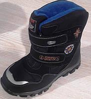 Ботинки зимние для мальчика  ТМ EeBb  LF12-2, фото 1