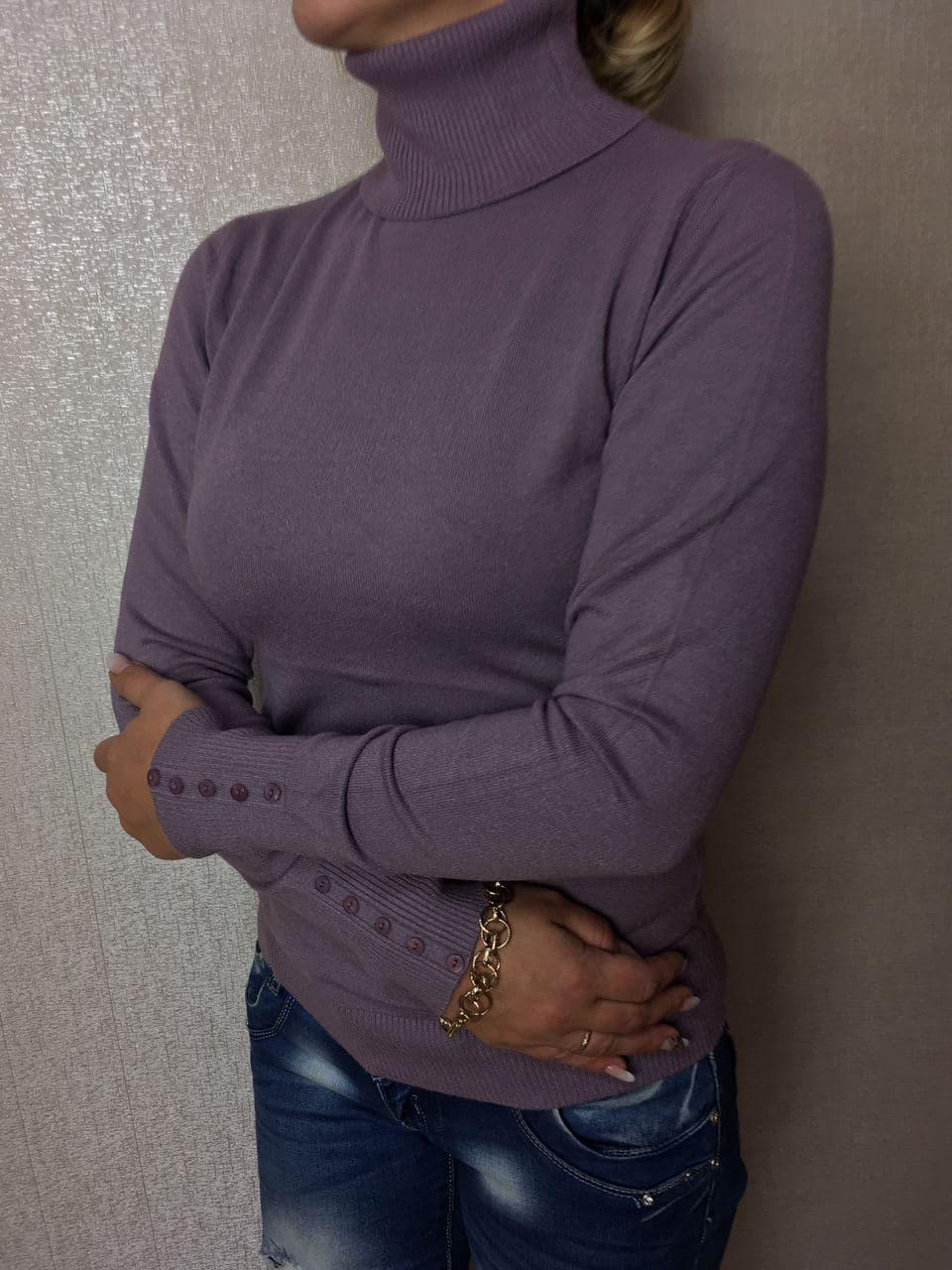 Водолазка женская сиреневая с пуговицами на рукавах