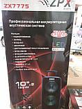Колонка-чемодан ZPX c микрофоном (USB/Bluetooth/FM/LED/TWS) 150W, фото 9