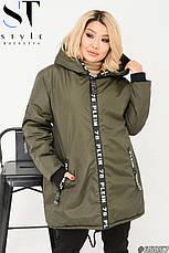 Куртка женская осень-зима черная  батал, фото 3