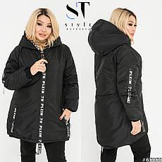 Куртка женская осень-зима черная  батал, фото 2