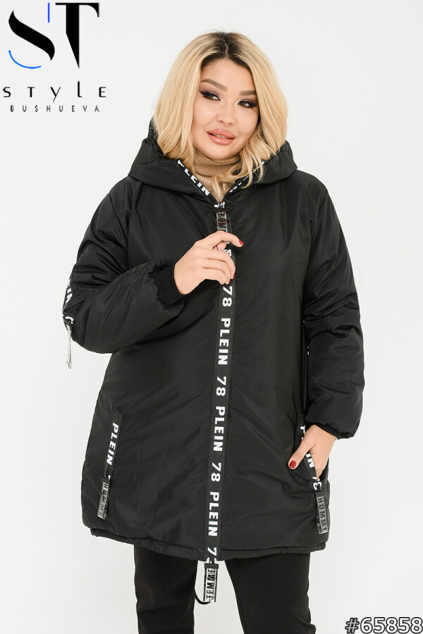Куртка женская осень-зима черная  батал