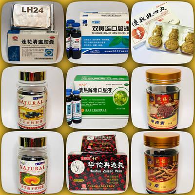Биологически активные добавки к пище ТКМ Вековой Восток, 999, Ликэ