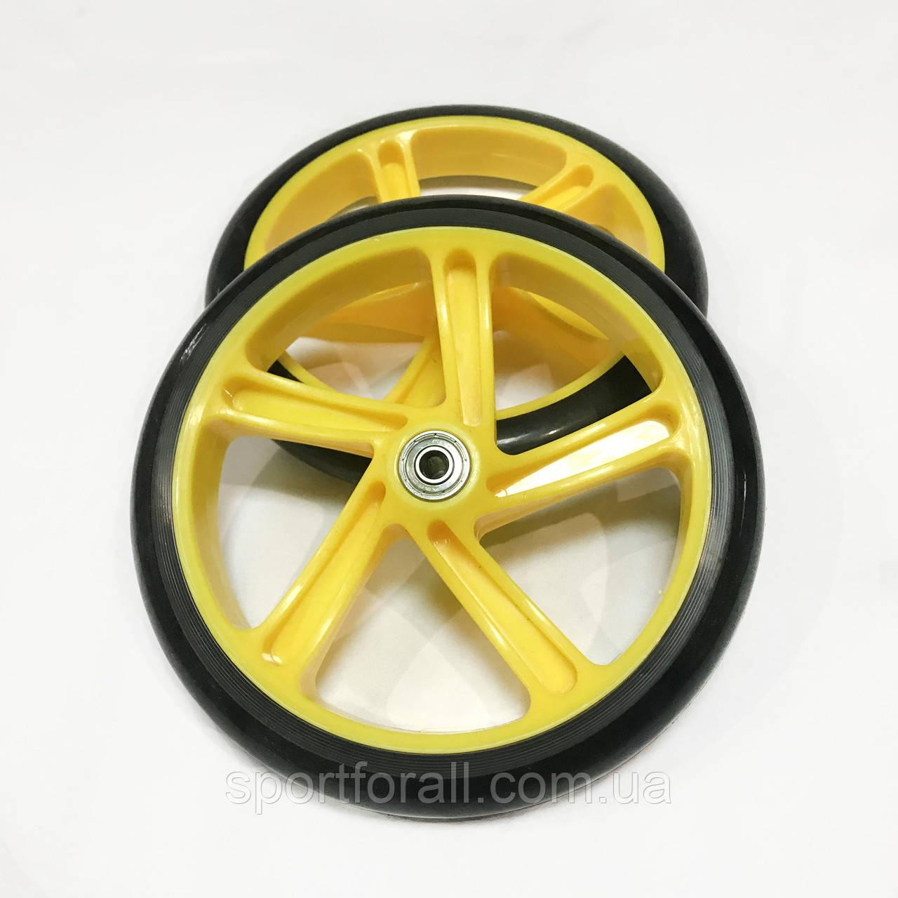 Колесо для самоката 200мм з підшипником АВЕС-7(жовтий)