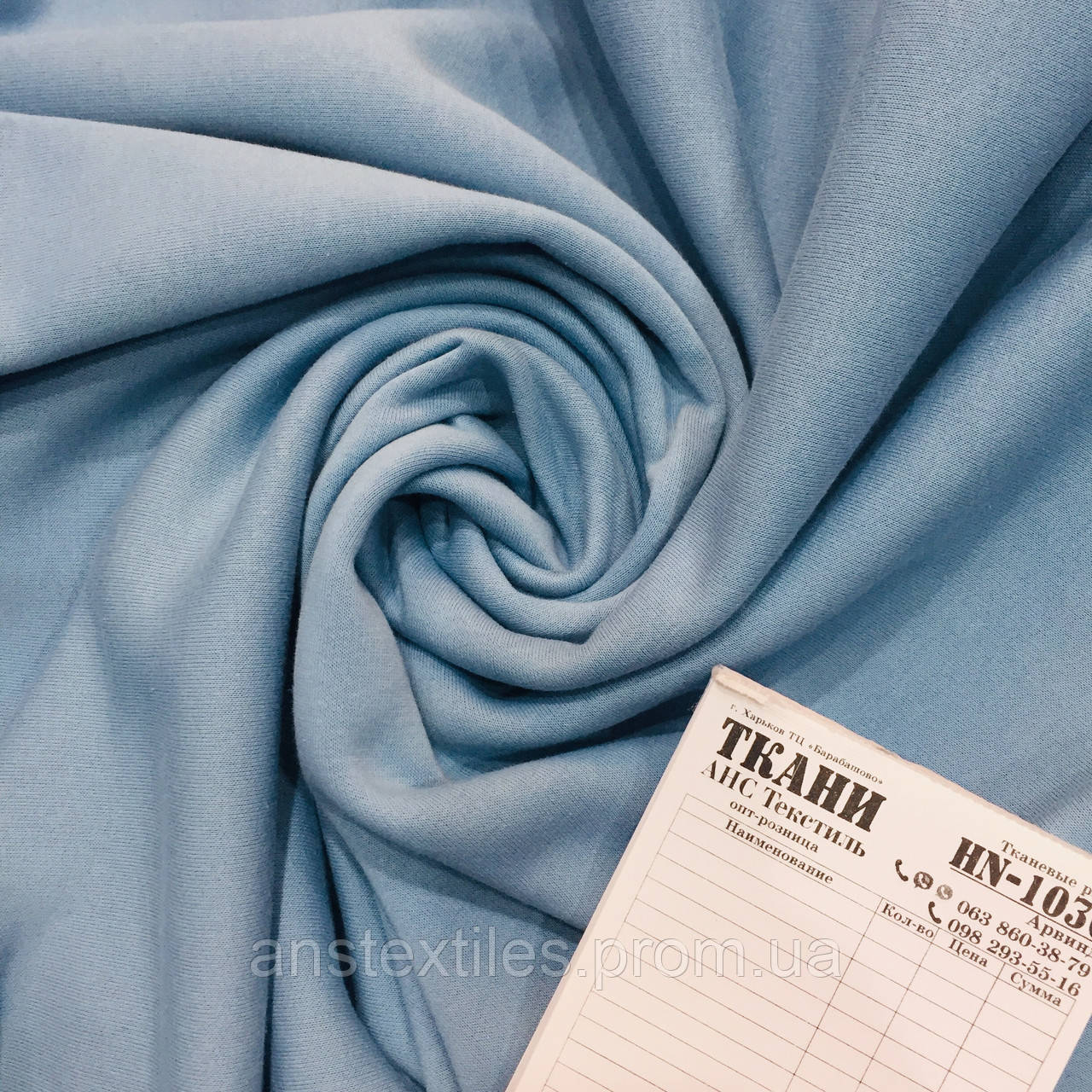 Трёхнитка голубой джинс