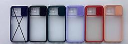 Чехол LikGus Camshield Camera Protect для Huawei Y6p