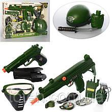 Ігровий набір Військовий Хлопчикові M015A автомат-тріскачка, пістолет-звук, каска, маска і тд.