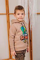 Детский свитшот для мальчика Modniki 3-6 лет зима Браверс зеленный бежевый