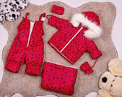 Червоний зимовий комбінезон трійка для дівчаток від 0 до 2-х років