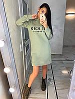 Шикарное платье-туника GUESS