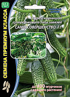 Семена Огурец самоопыляющийся Само Совершенство F1, 5 семян Уральский Дачник