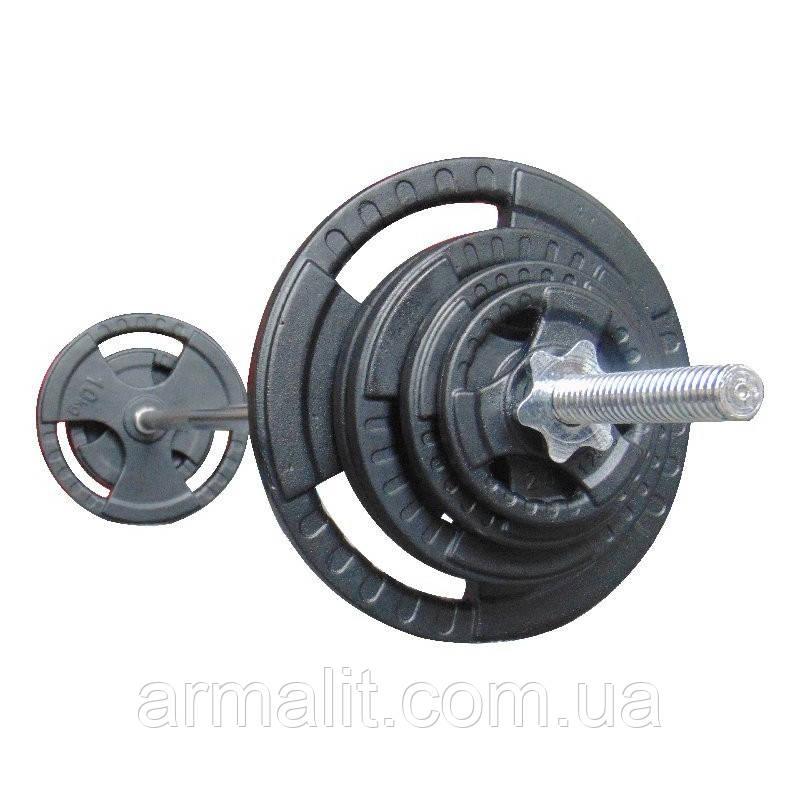 Штанга наборная  57 кг  АРМАЛІТ-2015 1.8 м