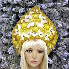 Кокошник корона со звездами