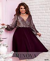 Нарядное платье с лифом на запАх, с люрексом с 48 по 58 размер, фото 1