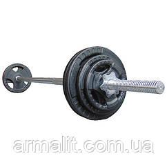 Штанга наборная  37 кг АРМАЛІТ-2015  1.8 м