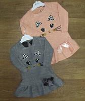 Детское платье с длинным рукавом Турция, коттон + люрекс, детская турецкая одежда, интернет магазин