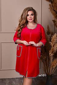 Велюровый женский халат большого размера