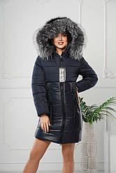 Женская зимняя удлиненная куртка с натуральным мехом чернобурки  р. 44-58