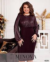 Праздничное платье  с лифом, украшенным пайетками с 46 по 60 размер, фото 1
