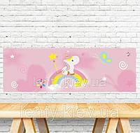 """Плакат 30х90 см  """"Маленький Єдиноріжок / Єдиноріг"""" для Кенді - бару тематичний -"""