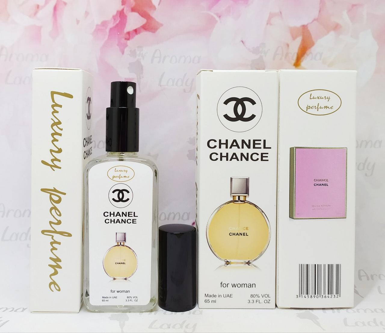 Тестер VIP Luxury Perfume Chanel Chance 65 мл