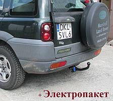 Фаркоп на Land Rover Freelander 1 (1996-2006)