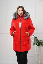 Женская зимняя куртка с искусственным мехом  р. 52-66
