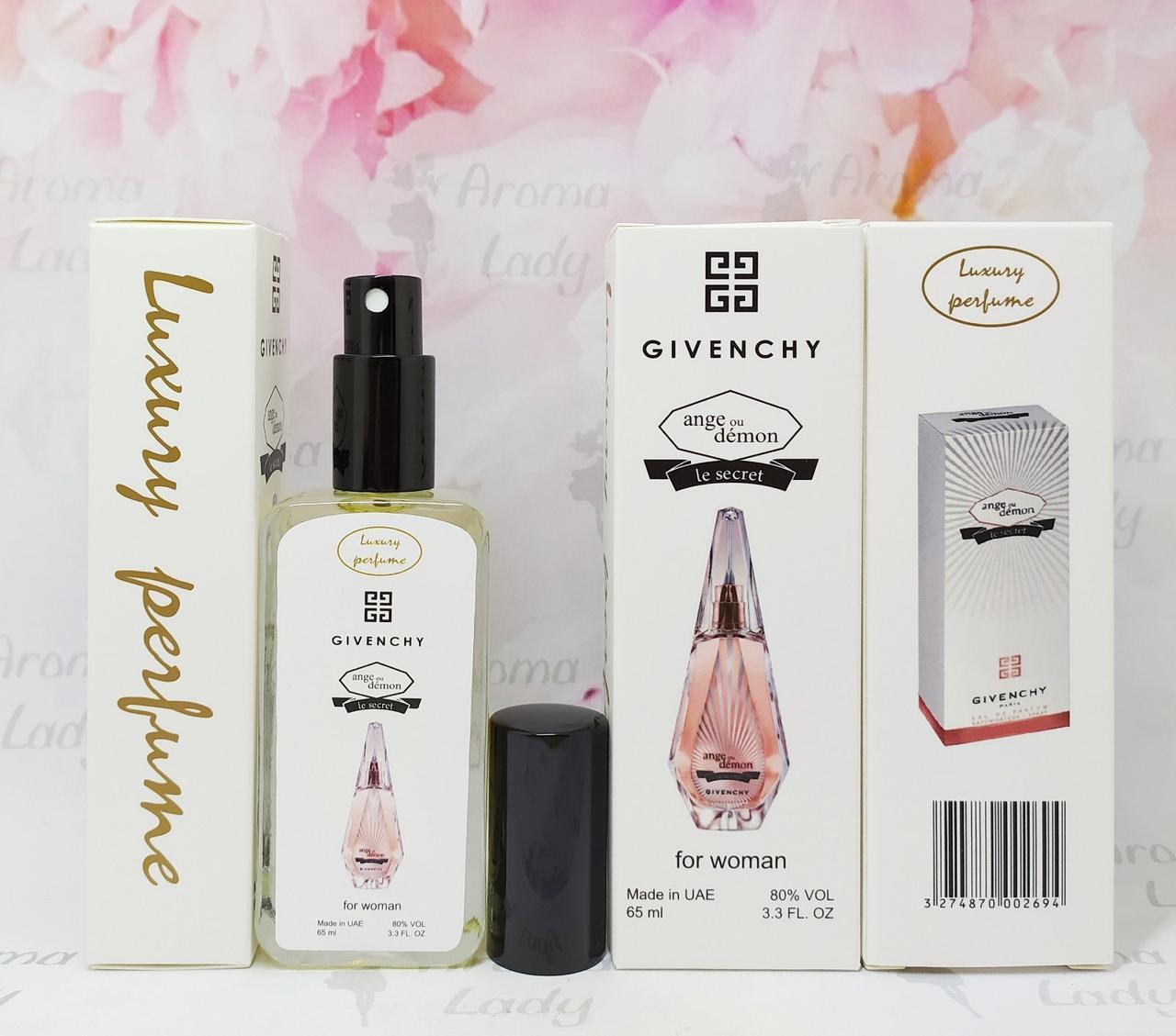 Тестер VIP Luxury Perfume Givenchy Ange Ou Demon Le Secret 65 мл