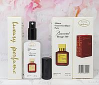 Тестер VIP Luxury Perfume Maison Francis Kurkdjian Baccarat Rouge 540 65 мл