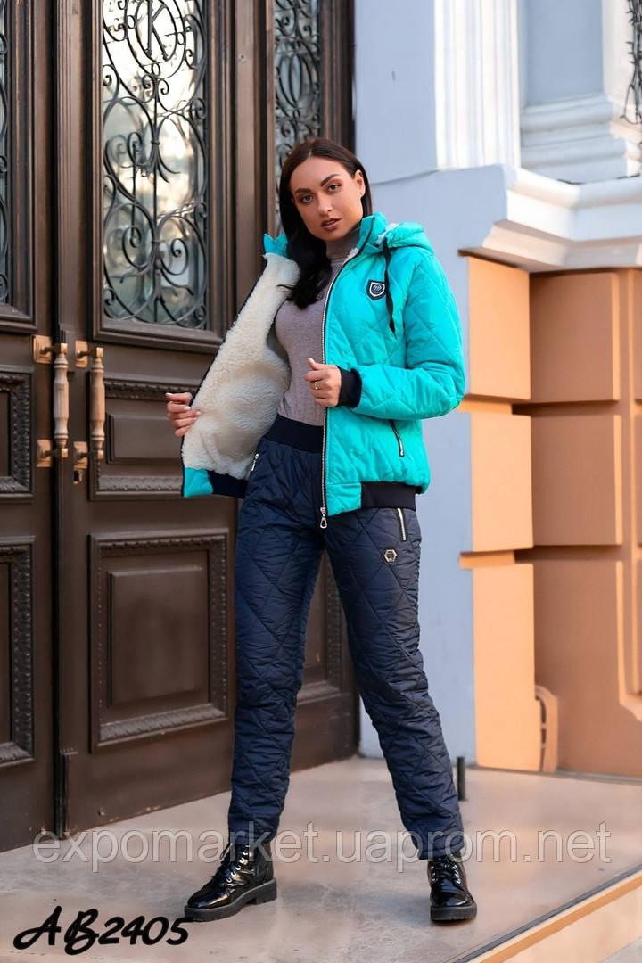 Женский зимний теплый костюм