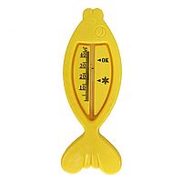 Термометр для ванны рыбка (Желтая)