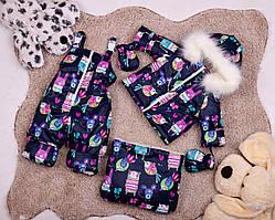 Дитячий зимовий комбінезон трійка з принтом для дівчаток від 0 до 2-х років