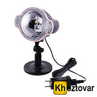 Лазерный проектор XL-809