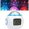 Часы с проектором звёздного неба 1038, фото 2
